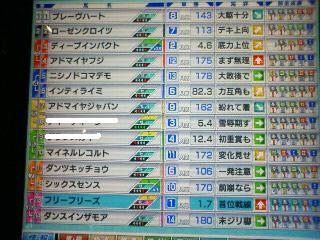 200805032302000.jpg