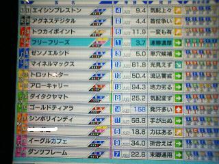200805032311000.jpg