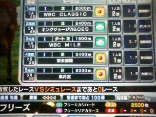 200805041126000.jpg