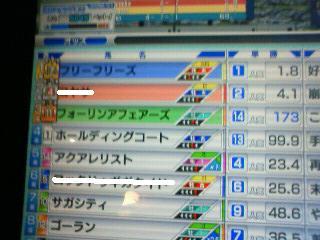 200805051448000.jpg
