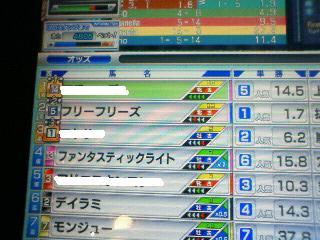 200805051507000.jpg