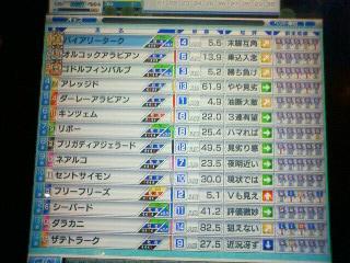 200805061112000.jpg