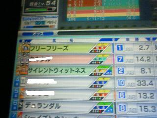 200805061330000.jpg