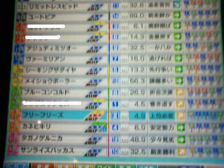 200805061508000.jpg