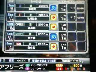 200805061712000.jpg