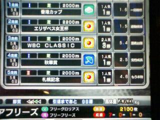 200805061802000.jpg