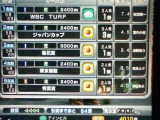 200805061821000.jpg