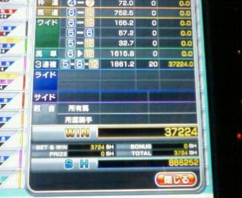 200805161939000.jpg