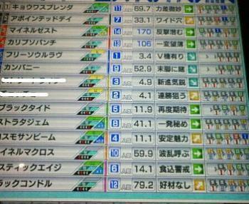 200806031821000.jpg
