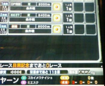 200806102011001.jpg