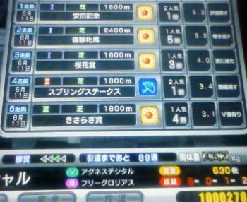 200806112156000.jpg
