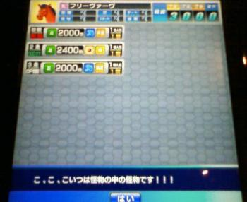 200806131844000.jpg