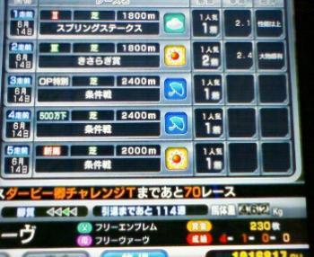 200806142001000.jpg