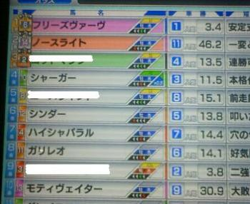 200806161710000.jpg