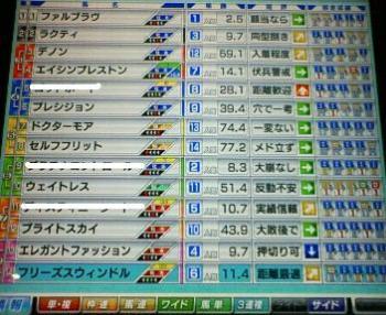 200806291111000.jpg