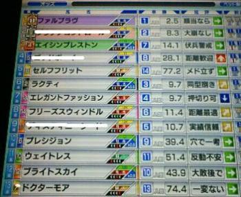 200806291113000.jpg
