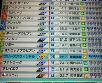 200806291132000.jpg