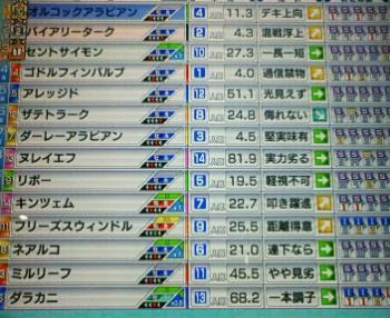200806291135000.jpg