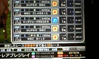 SW6.jpg