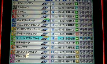 SWBC_20080316175103.jpg