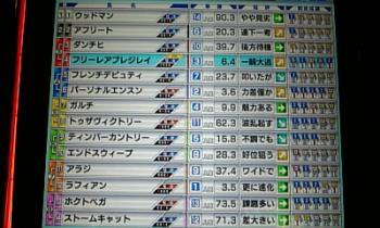 WBCS6.jpg