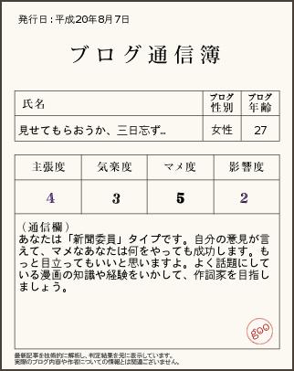 tuusiinb20080806
