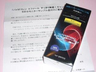 P1020119.jpg