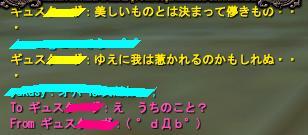 (*ノ▽ノ)
