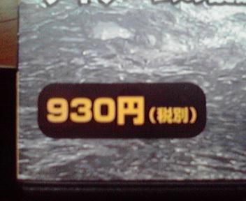 2008040910310000.jpg