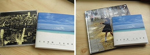 photobackとCD