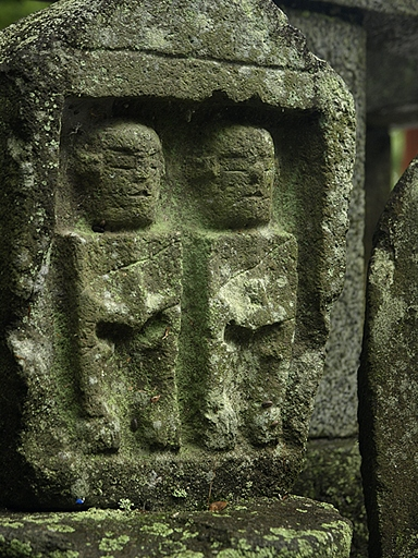 石仏 道祖神