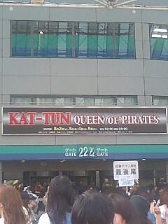 KAT-TUN 2008/8/3