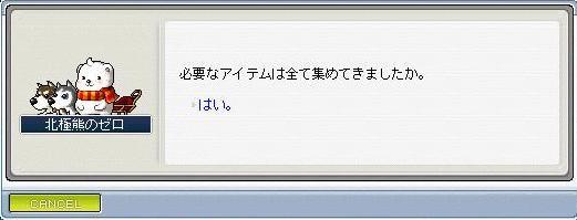 …o(;-_-;)oドキドキ♪