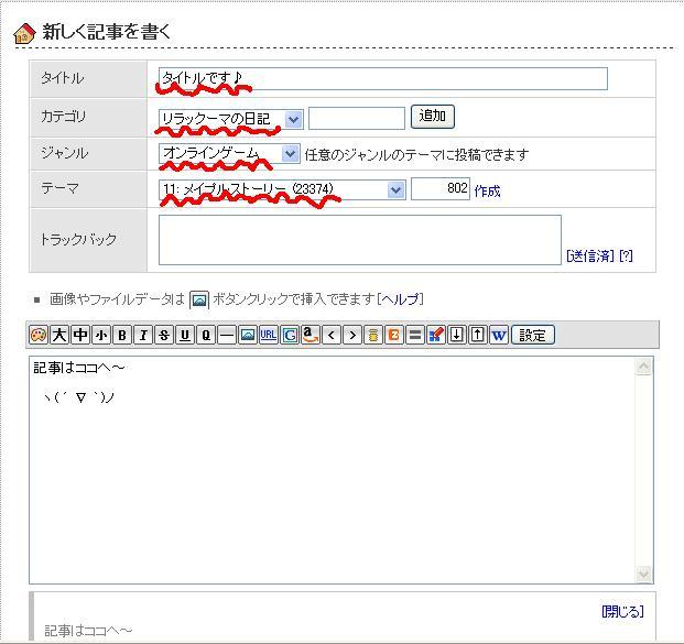 _write_2.jpg