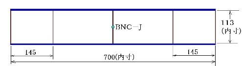 1λヘンテナ寸法2