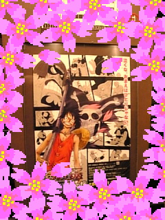 ワンピース桜