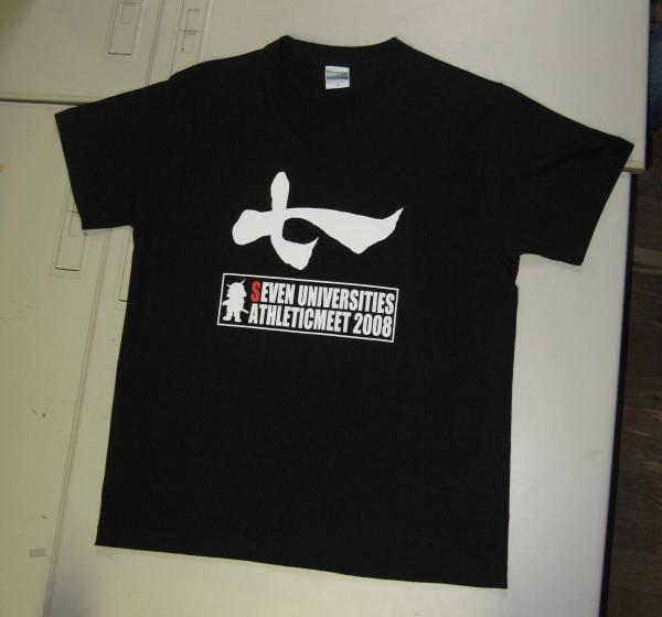 七大戦Tシャツ(黒バージョン)
