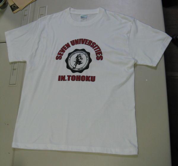 七大戦Tシャツ(白バージョン)