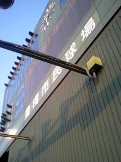 豊橋市民球場
