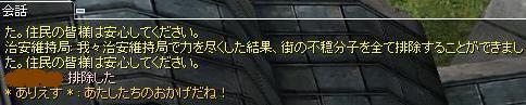 活躍ー(大きく違
