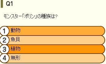試験(ぽりんちゃん)1
