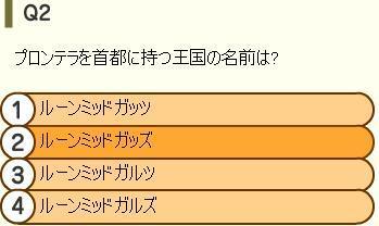 試験(国の名前?)2
