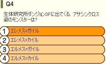 試験(あさくろさま)4