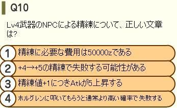 試験(意味不明)10