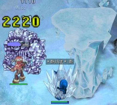 凍ってばかり(´・ェ・`)