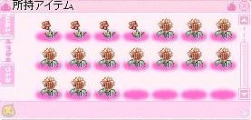 お花いりませんか?