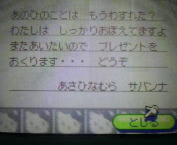 P1010258.jpg
