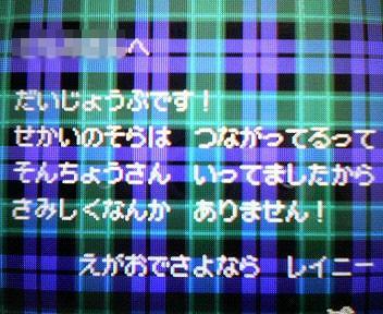 P1010364123.jpg
