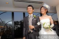 ルシェルブラン表参道 結婚披露宴