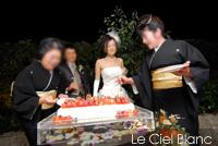 ルシェルブラン表参道 ウェディングケーキ